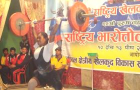 देवी चौधरीको सातौं राष्ट्रिय खेलकुदमा तीनवटा राष्ट्रिय कीर्तिमान