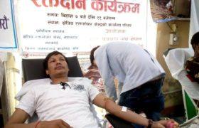 सिकलसेल पीडितका लागि थारु पत्रकार संघको रक्तदान कार्यक्रम