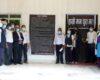 स्थानीय विकास प्रशिक्षण प्रतिष्ठानका कर्मचारीद्वारा कार्यालयमा तालाबन्दी